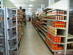 Inside Super Buy South